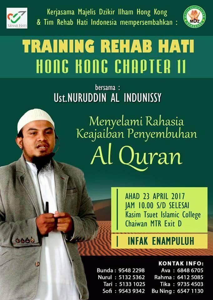 event-ruqyah-3