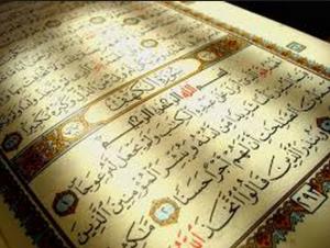 Ayat Ayat Ruqyah dalam Al Qur'an |Teraphy Al Qur'an